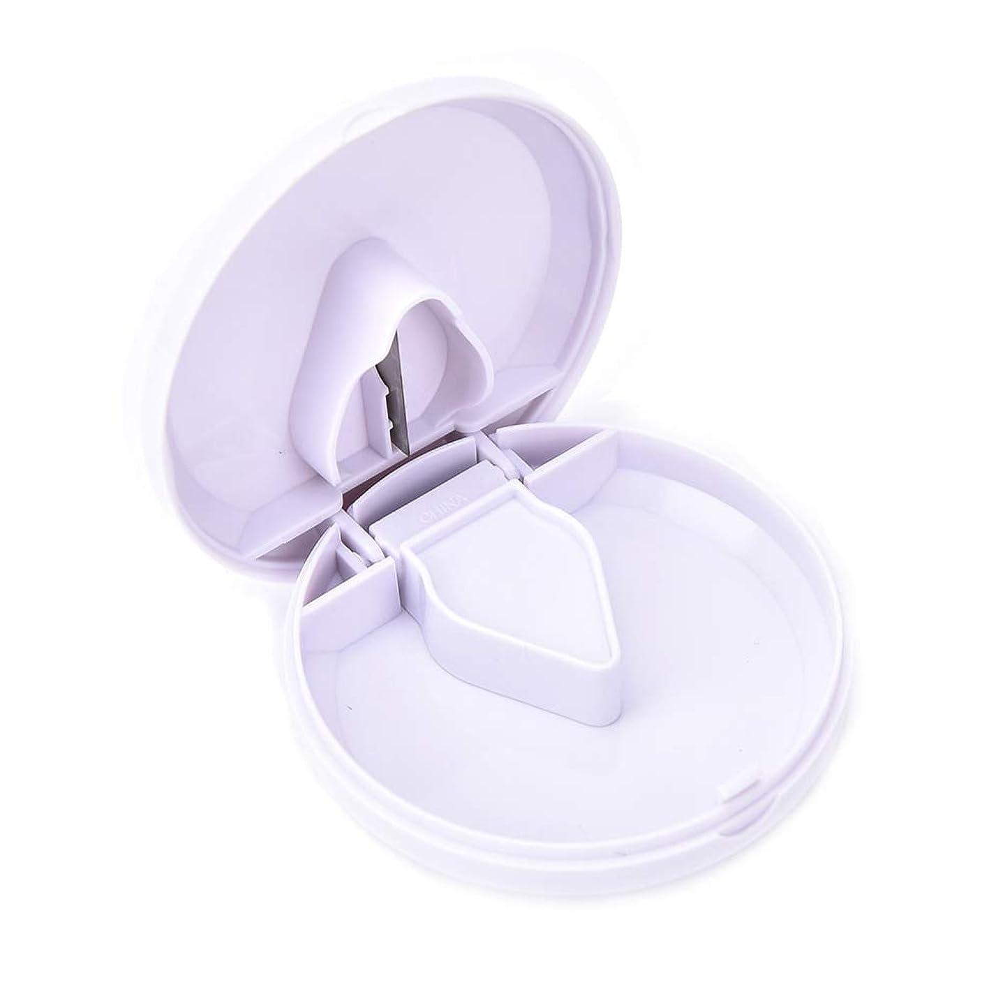幹寝室シルクJicorzo - 医学スプリッタについては1PCポータブルオーガナイザーホールドストレージボックスピルタブレットピルカッター分周器[ホワイト]