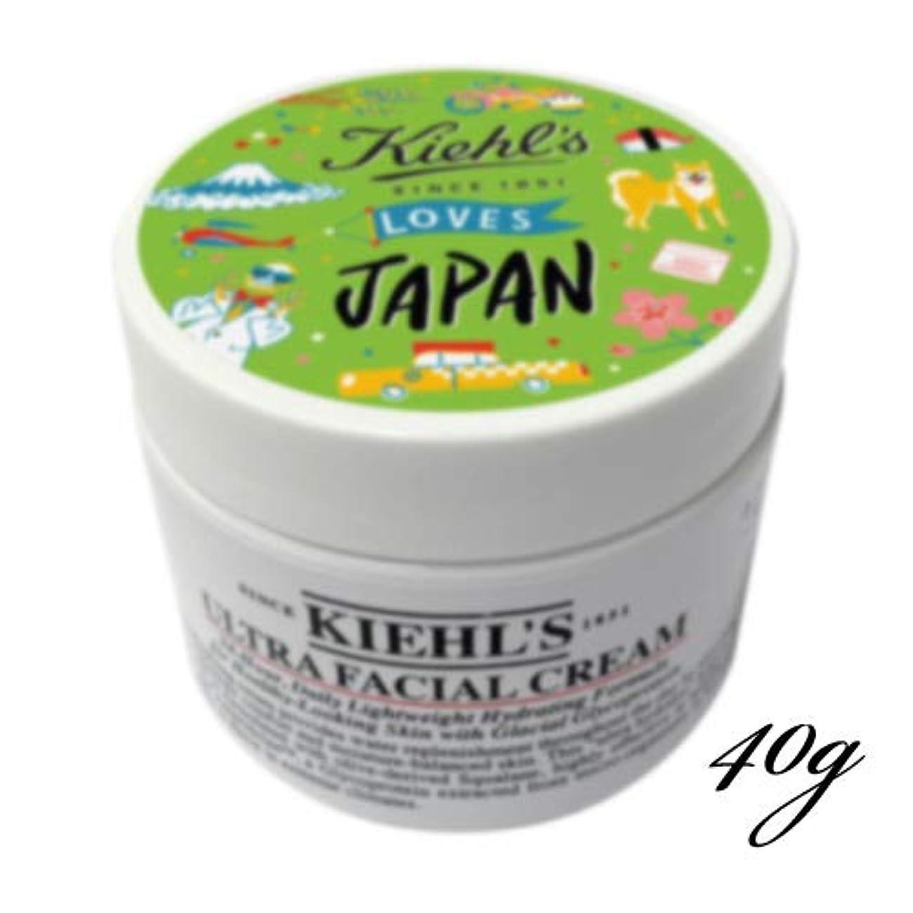 怒っているムス橋Kiehl's(キールズ) キールズ クリーム UFC (Kiehl's loves JAPAN限定 エディション) 49g