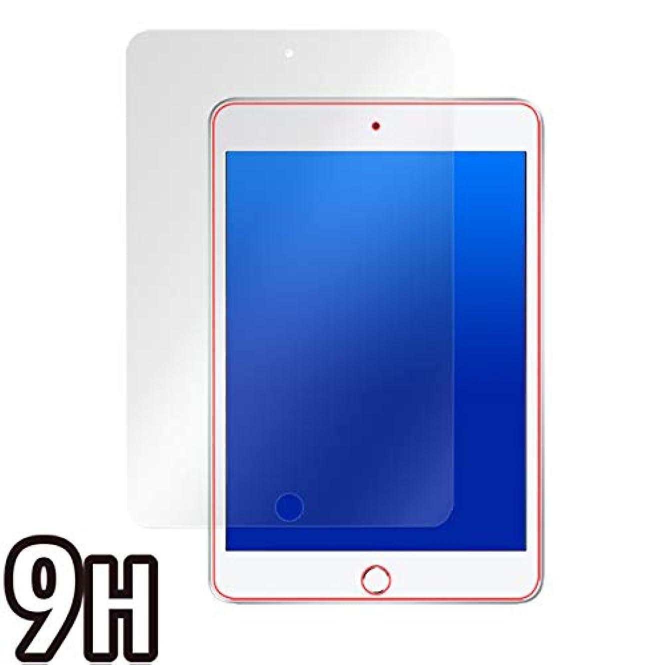 摘む麻痺させる休憩PET製フィルム 強化ガラス同等の硬度 高硬度9H素材採用 iPad Air (第3世代) / iPad Pro 10.5インチ 表面用保護シート 用 日本製 反射防止液晶保護フィルム OverLay Plus 9H O9HLIPADA3/F/2