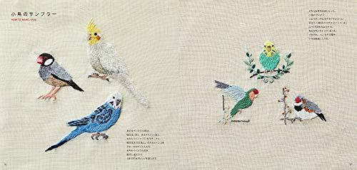 小動物や植物などのリアルな刺繍で定評のある森本繭香さん。写真入りの丁寧な作り方で、初心者さんにも分かりやすく、刺繍の仕方を解説してくれます。  一見、とても難しそうにも見えるリアルな刺繍。まずは作り方の通りに、図案に従って、ひと針ずつ刺していくと、驚くほど美しい刺繍が、案外簡単に完成します。慣れてきたら、オリジナルの色合いも試してみたくなりますね。