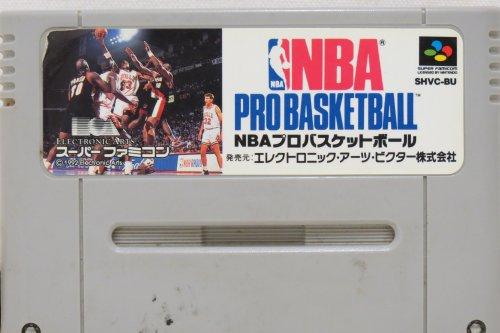 NBA Pro basketball bulls vs blazers - Super Famicom - JAP