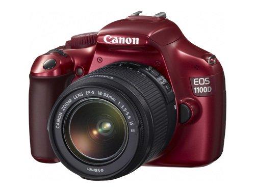 Canon EOS 1100D / Rebel T3 / EOS KISS X50 18-55/3.5-5.6 EF-S is II