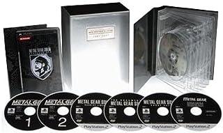 メタルギア 20th アニバーサリー メタルギア ソリッド コレクション