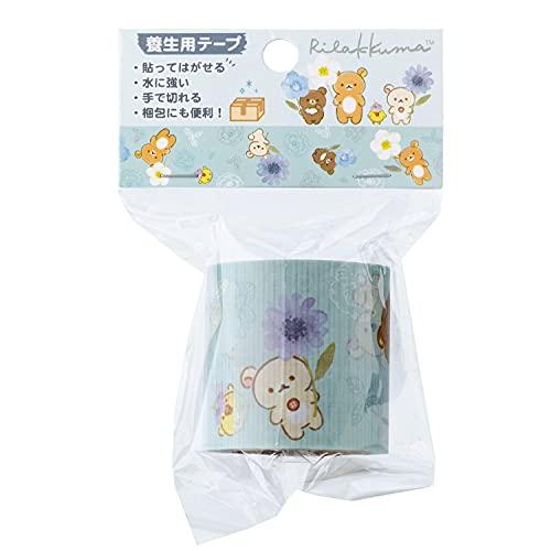 サンエックス リラックマ 養生テープ 宅配便利シリーズ C柄 SE51903