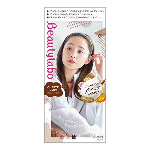 ビューティラボ ホイップヘアカラー アンティークショコラ × 5個セット