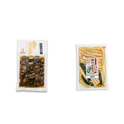 [2点セット] 飛騨山味屋 きゅうり醤油漬(150g) ・青唐辛子 細竹たまり(330g)