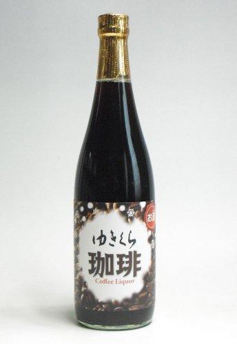 玉川酒造『ゆきくらコーヒー酒』