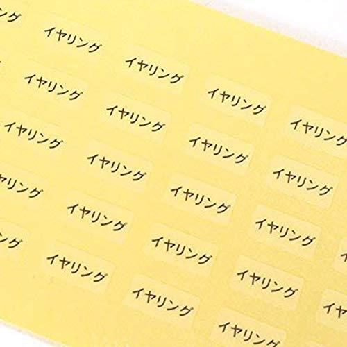 だいし屋 日本製 台紙用シール 10×5mm アクセサリー台紙用 (イヤリング・透明, 1000枚)