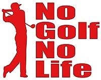 品 カッティングステッカー No Golf No Life (ゴルフ)・1 約150mmX約195mm レッド 赤