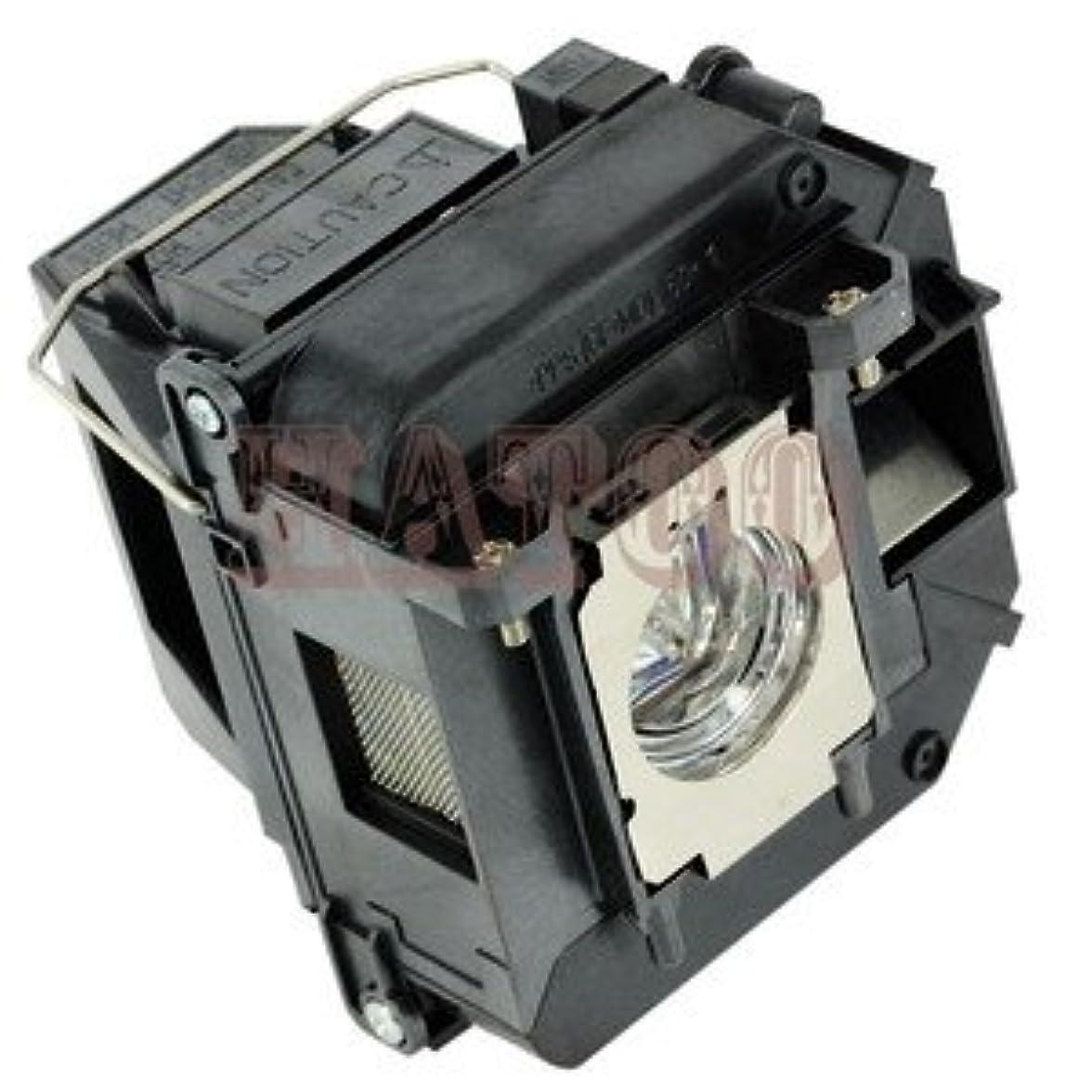四半期不調和可能EPSON エプソン EB-910W用ランプ ELPLP61 プロジェクター交換用ランプ