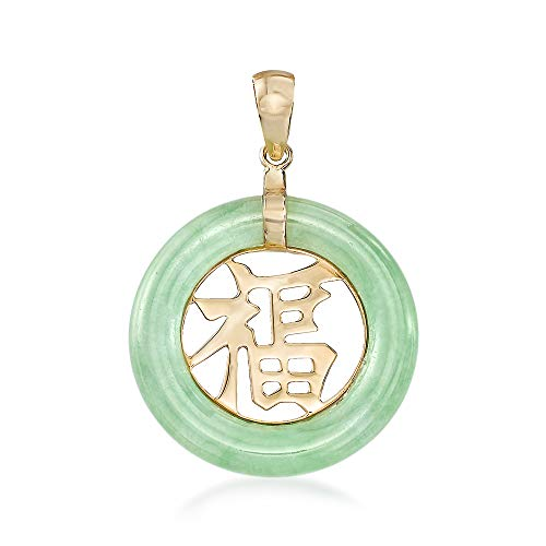 Ross-Simons Green Jade'Blessing' Chinese Fu Symbol Circle Pendant in 14kt Yellow Gold