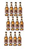 Cruzcampo Cerveza Andalusian IPA, 12 x 330ml