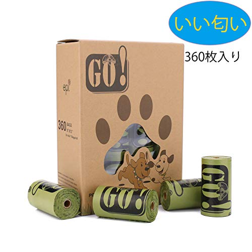 GO!XIAMENBAGS『犬うんち袋』