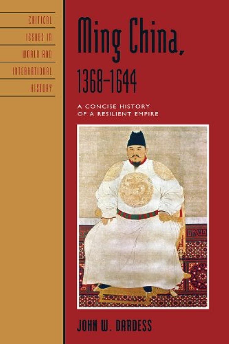 リーガン羊死んでいるMing China, 1368–1644: A Concise History of a Resilient Empire (Critical Issues in World and International History) (English Edition)