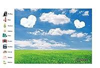 LB バレンタインデー主題 背景布 草原の風景 2.1×1.5m/7x5ft 布地 写真撮影 バックペーパー 人物/商品撮影 背景シート 子供撮影 スタジオ用 アイロンかけ可 折り畳み可 洗濯可