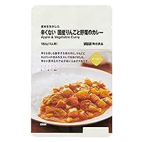 【3袋セット】無印良品 素材を生かした 辛くない 国産りんごと野菜のカレー 180g(1人前)