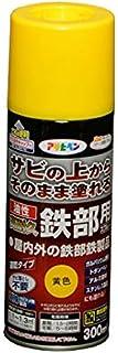 油性高耐久鉄部用スプレー 300mL (黄色)/62-2309-53
