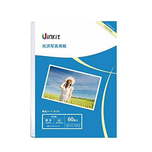 A3 写真用紙 光沢 インクジェット専用 - 超きれい 写真 a3 サイズ 厚手 0.230㎜ 60枚