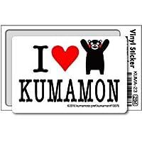 KUMA-23 くまモンステッカー banzai アイラブくまモン