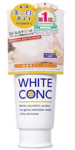 『薬用ホワイトコンク ボディゴマージュCII』の1枚目の画像
