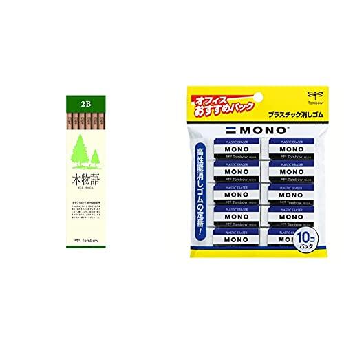 【セット買い】トンボ鉛筆 鉛筆 S木物語 2B 1ダース LA-KS2B & 鉛筆 消しゴム MONO モノPE01 10個 JCA-061