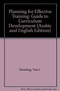 Planning for effective training: a guide to curriculum development
