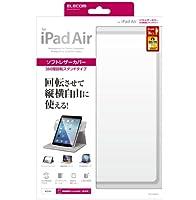 【2013年モデル】ELECOM iPad Air 360度スイベルケース ホワイト TB-A13360WH