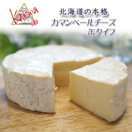 【チーズ工房 角谷】 カマンベールチーズ 缶タイプ2個