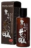 WHAMISA Organic Roots Lotion Men - Gesichtscreme für Männer - Feuchtigkeits-Gesichtspflege mit Arganöl Bambusextrakt Aloe Vera und Kurkuma - Dezent Klassisch Elegant - Koranische...