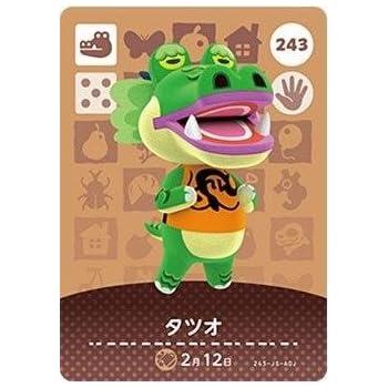 どうぶつの森 amiiboカード 第3弾 【243】 タツオ