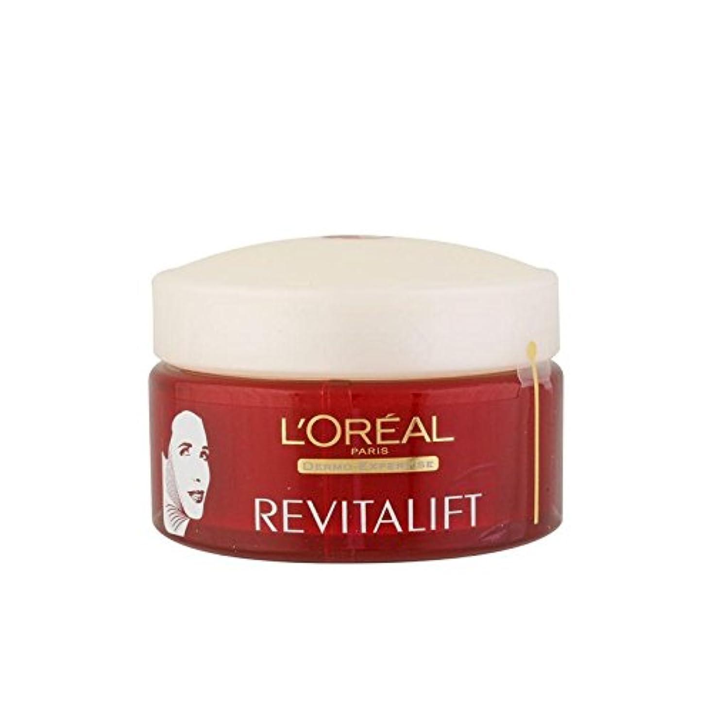 入る技術研磨ロレアルパリ?ダーモ専門知識顔の輪郭や首の再サポートクリーム(50ミリリットル) x4 - L'Oreal Paris Dermo Expertise Revitalift Face Contours And Neck Re-Support Cream (50ml) (Pack of 4) [並行輸入品]