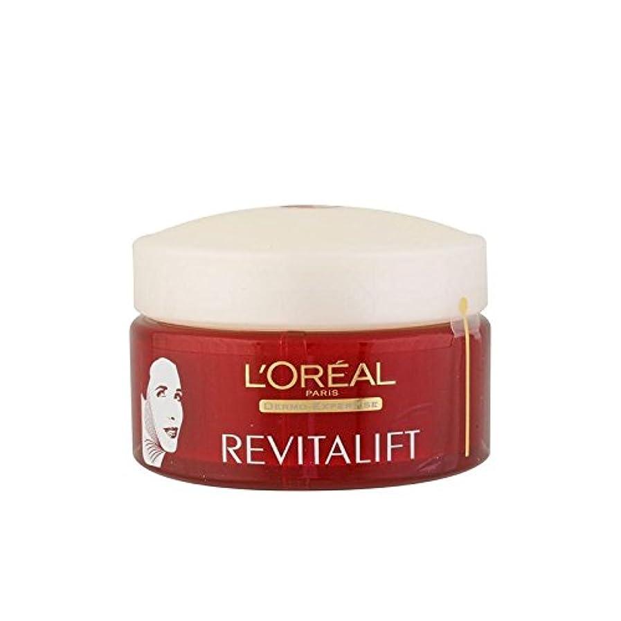 セイはさておき序文湿度L'Oreal Paris Dermo Expertise Revitalift Face Contours And Neck Re-Support Cream (50ml) - ロレアルパリ?ダーモ専門知識顔の輪郭や首の再サポートクリーム(50ミリリットル) [並行輸入品]