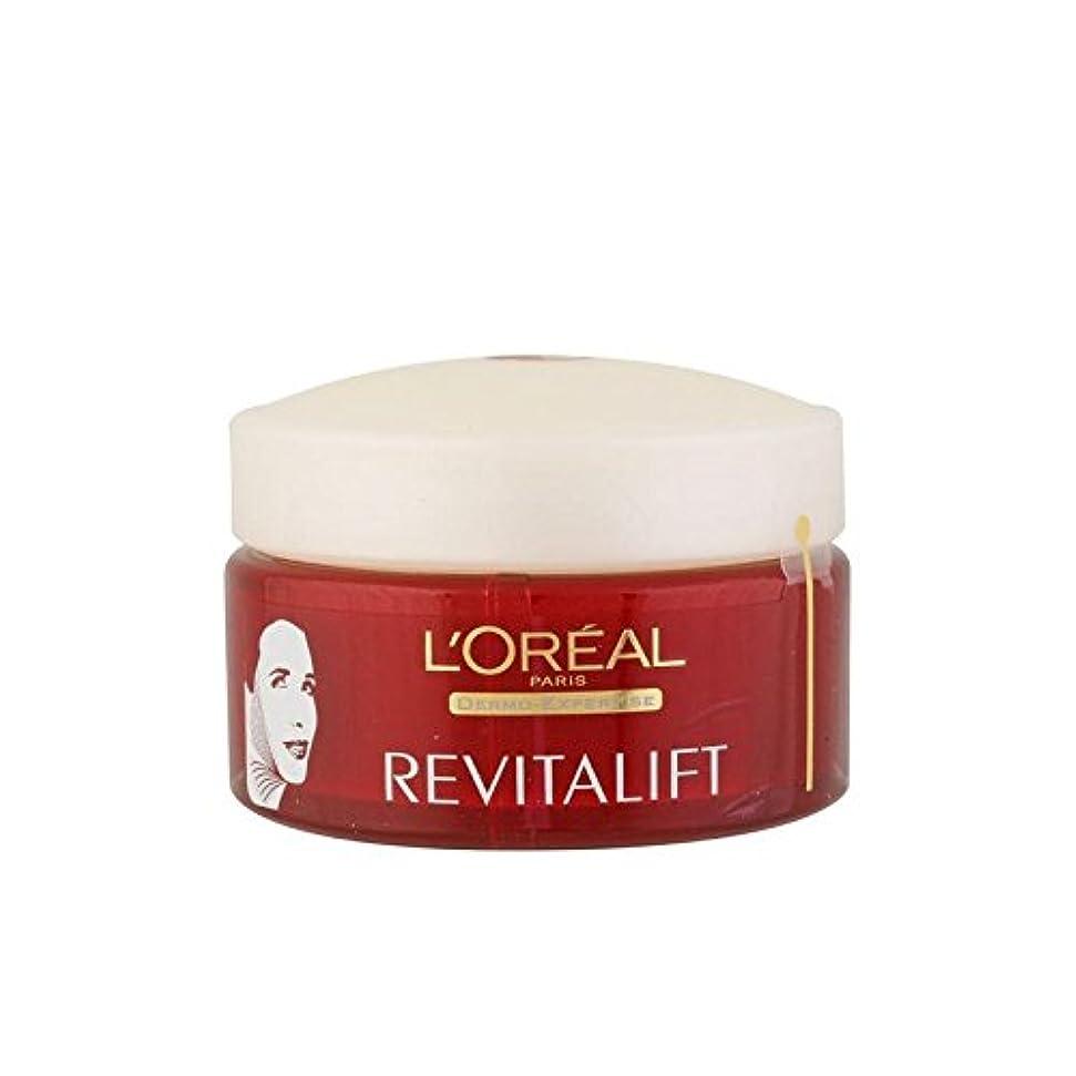 ポルティコ役割甥L'Oreal Paris Dermo Expertise Revitalift Face Contours And Neck Re-Support Cream (50ml) - ロレアルパリ?ダーモ専門知識顔の輪郭や首の再サポートクリーム(50ミリリットル) [並行輸入品]