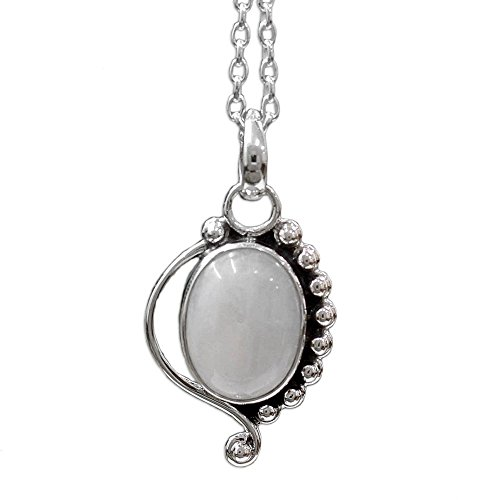 NOVICA Oval Rainbow Moonstone .925 Sterling Silver Pendant Necklace, 17.75' 'Indian Paisley'