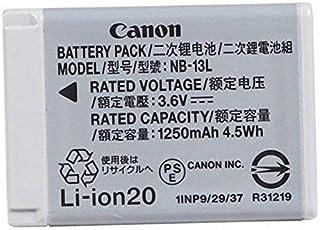 Suchergebnis Auf Für Canon Powershot Sx730 Hs Nicht Verfügbare Artikel Einschließen Kamera Akkus Elektronik Foto