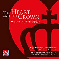 The Heart & The Crown: Van Der Roost / 名古屋芸術大学wind O Etc