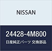 NISSAN (日産) 純正部品 トレー バツテリー 品番24428-4M800