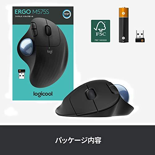 Logicool(ロジクール)『ERGOM575ワイヤレストラックボール』