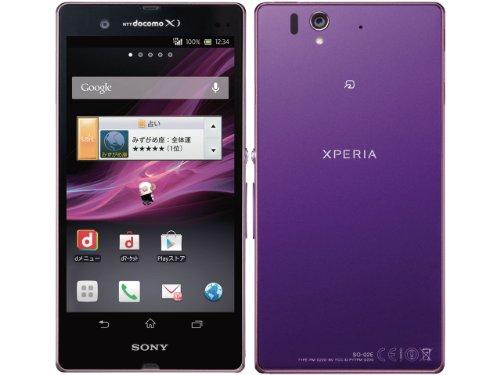 Xperia Z SO-02E docomo [Purple]