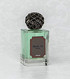 Musk Oil for Men   Perfume Spray   Citrus, Leather, Floral, White Musk   100ML   Junaid Perfumes