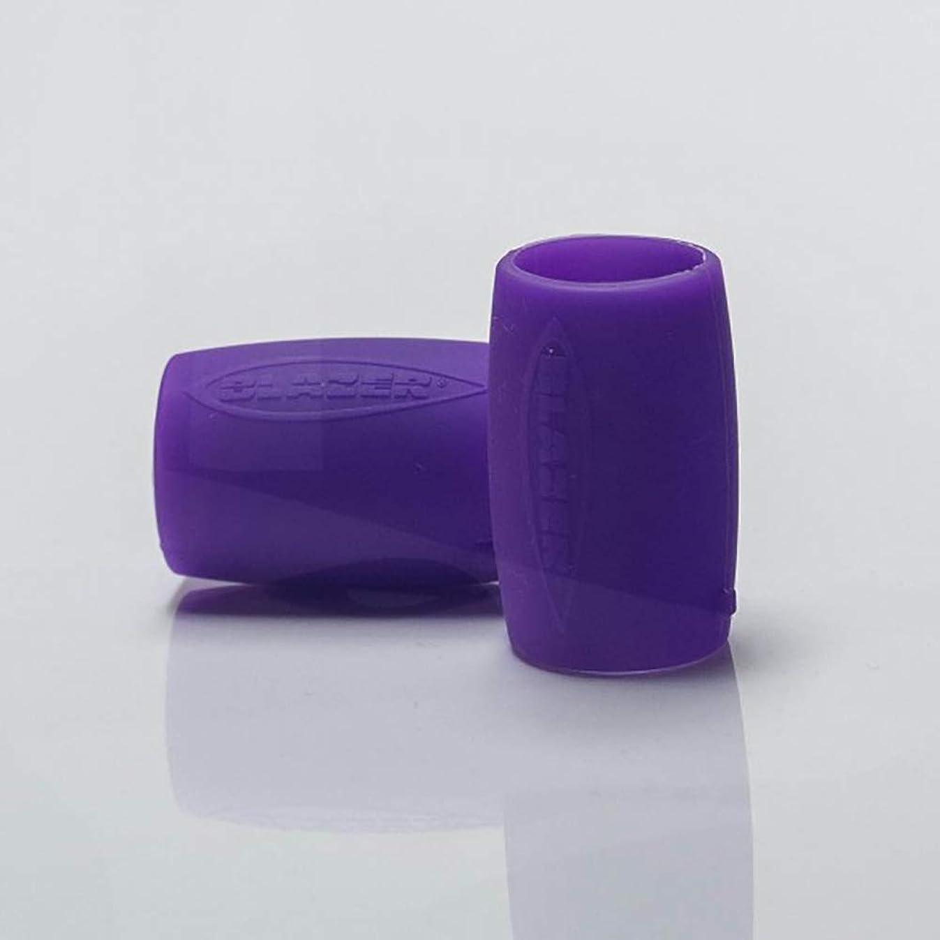Blazer - Silicone Nozzle Guard - (2, Purple)