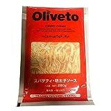 Oliveto スパゲティ 明太子ソース 280g 1食用