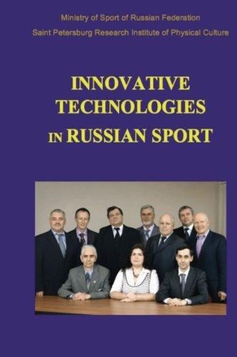 Sports in Russian