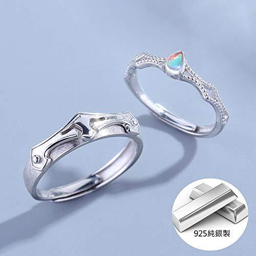 『K.L.Y <愛の証>ペアリング 王女と騎士 指輪2個セット レディースリング メンズリング純銀指輪 キラキラ結婚指輪 婚約指輪 フリーサイズ』の3枚目の画像