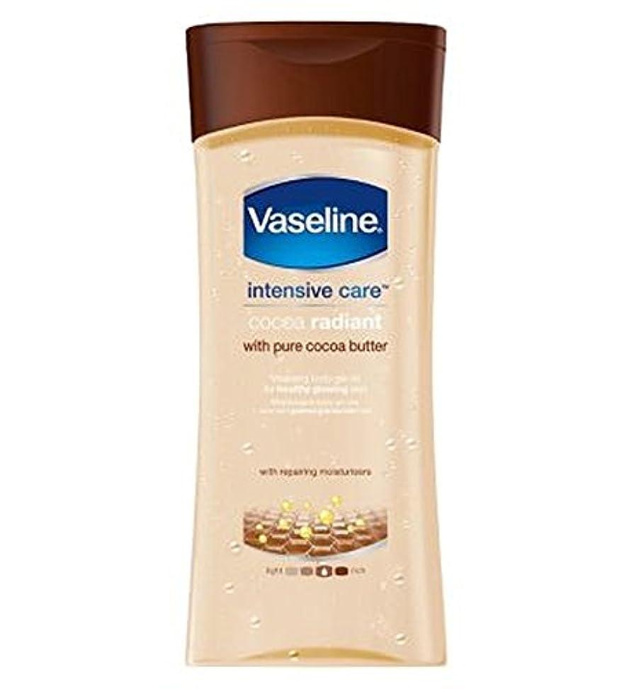 暫定中性懐ワセリン集中治療ココアゲルオイル200ミリリットル (Vaseline) (x2) - Vaseline Intensive Care Cocoa Gel Oil 200ml (Pack of 2) [並行輸入品]