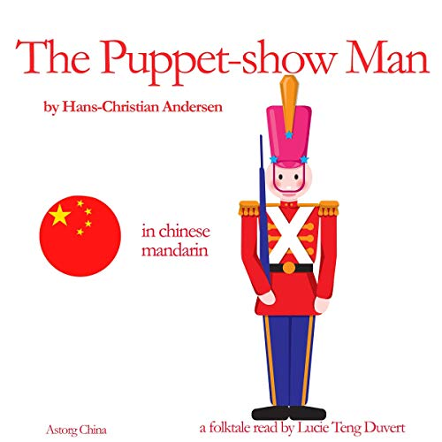 The Puppet Show Man - 演木偶戏的人 cover art