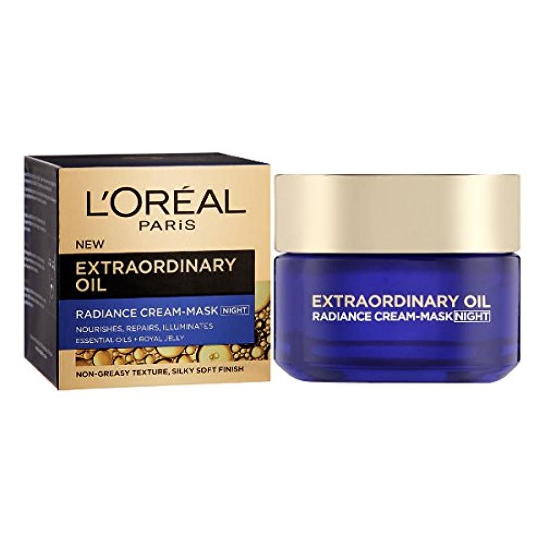 サーマル貧しい代替ロレアル Extraordinary Oil Night Cream Mask 50ml/1.7oz並行輸入品