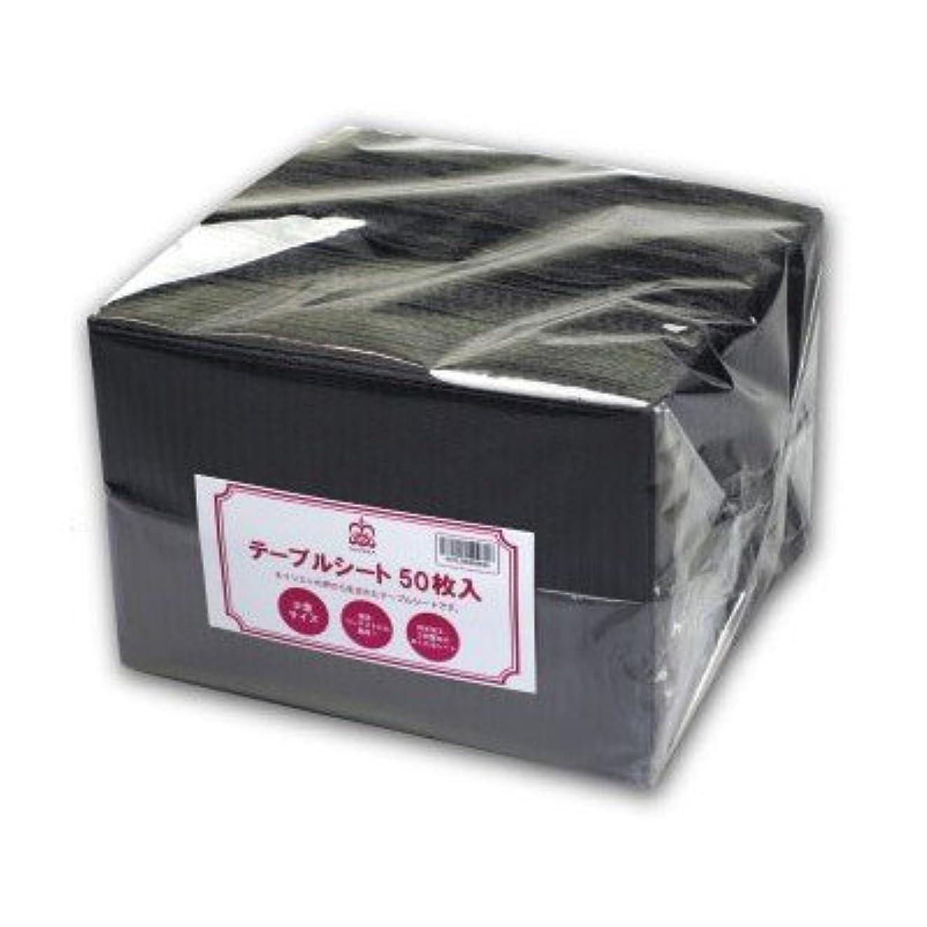 アナニバー買い手スパンミクレア MICREA テーブルシート ブラック 50枚