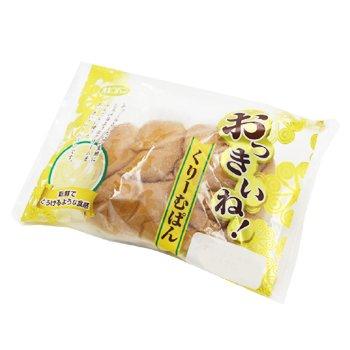 オキコ沖縄土産店 おっきいねクリームパン (オキコパン)