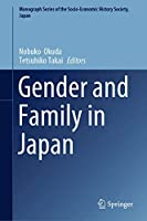 Gender and Family in Japan (Monograph Series of the Socio-Economic History Society, Japan)